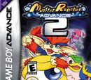 Monster Rancher Advance 2