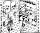 Chapter 04.2 - Cao Cao presents the Seven Star Prescious Sword.jpg