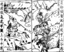 Chapter 05.2 - The Three Brothers Fight Against Lu Bu.jpg