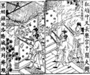 Chapter 06.1 - Dong Zhuo burns Luoyang.jpg