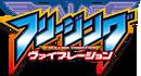FreezingVibration-j-logo.png