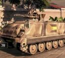 Armadillo AA (Mercenaries 2: World in Flames)