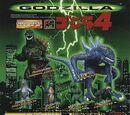 Godzilla: High Grade - Set 4