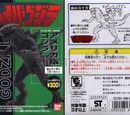 Hyper Godzilla