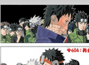 Chapter 604 cover.png