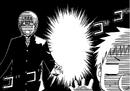 Shocked Furuichi & Oga.png