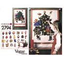 Vogue 2794 B