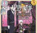 Black Butler II (OVA)