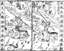 Chapter 15.2 - Sun Ce Cuts Short The White Tiger King.jpg