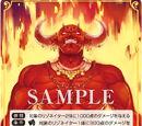 Evil Spirit, Flame Djinn