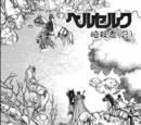 Episode 9 (Manga)