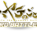 Hayate no Gotoku! CardBattlers