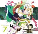 Sword Art Online Original Soundtrack vol.2