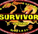 Survivor: Hainan