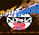 Street Fighter Alpha 2 Special