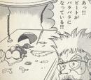 Rockman: Yomigaeru Blues images