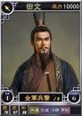 Tianwen-online-rotk12pk.png