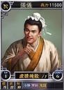 Zhangyi-wei-online-rotk12pk.png