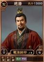 Zhaosheng-online-rotk12pk.png