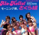 Takahashi Ai Photobooks