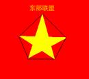 Sino-American War (Scenario: Rubio America)