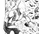 Ultraman (Story 0)