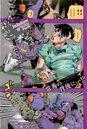 JJL Chapter 21 Magazine Cover A.jpg