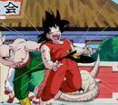 Episodio 141 (Dragon Ball)
