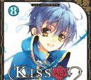 Kiss of Rose Princess 8