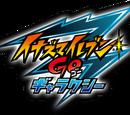 Inazuma GO Galaxy Wiki