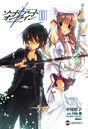 SAO manga cover.jpg