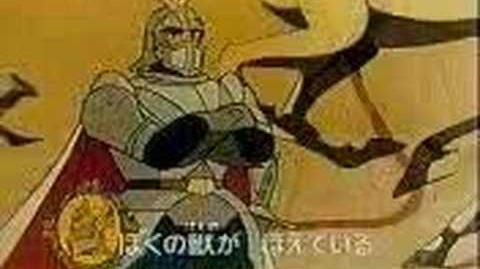 King Arthur and the Knights of the Round Table (TV) (1979)