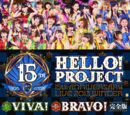 17th Generation Hello Pro Kenshuusei Concerts In