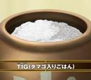 Rice Among Eggs