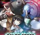 2006 OVA