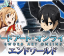 Sword Art Online: Endworld
