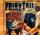 Jerza/Image Gallery