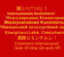International Comintern (An Alternate 1921 Map Game)