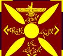 Sassanid Persian Empire