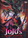 English Volume 1 (OVA).jpg