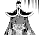 Emperor Bairong