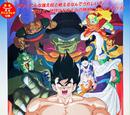 Kuchibue no Kimochi • Piccolo-hen