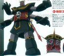 Hell King Gordon (Shin)