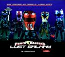 Power Rangers: Lost Galaxy (2014 Fan-Film) - Music By Various Artists