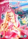 Barbie - Fairytopia.jpg