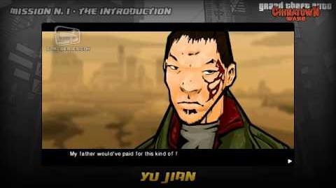 Yu Jian