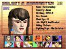VF3 Aoi Profile.jpg