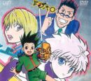 Hunter × Hunter (2011) DVD and Blu-ray Releases
