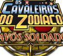 Os Cavaleiros do Zodíaco: Bravos Soldados