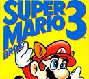 Super Mario Bros 3.